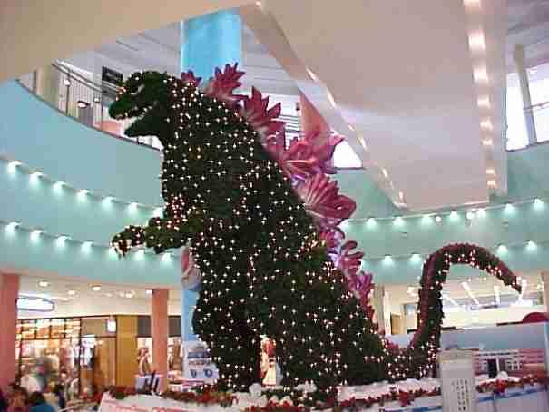 Japanese Mall