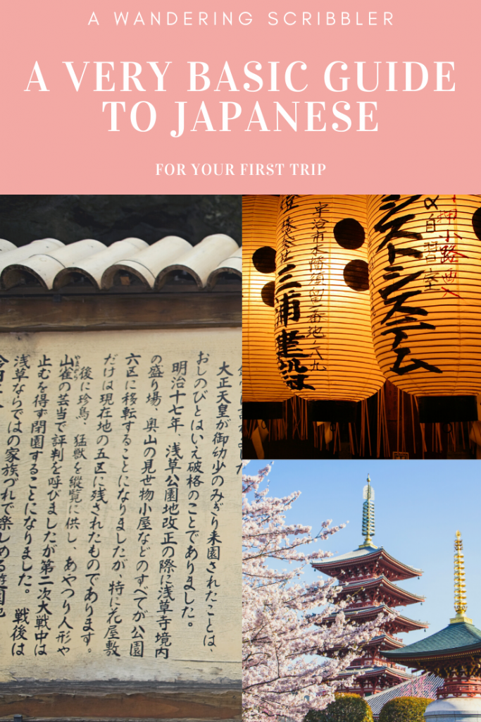 A Very Basic Guide to Japanese