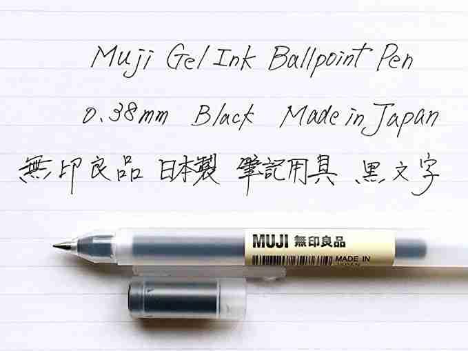 Muji Gel Ink Ballpoint