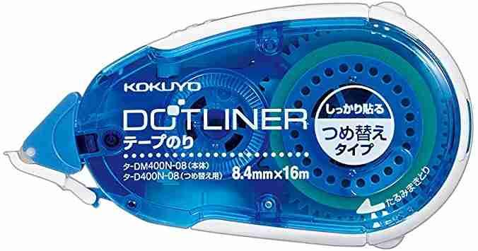 Kokuyo dotliner